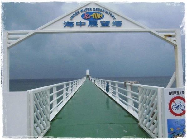 1-okinawa 152.JPG