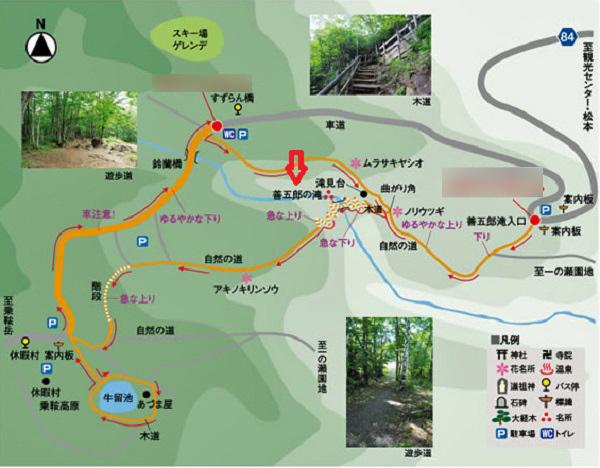 乗鞍高原地図.jpg