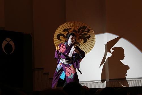 kabuki-2030.jpg