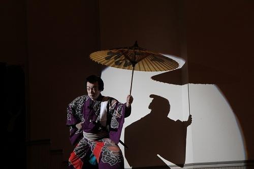 kabuki-2040.jpg