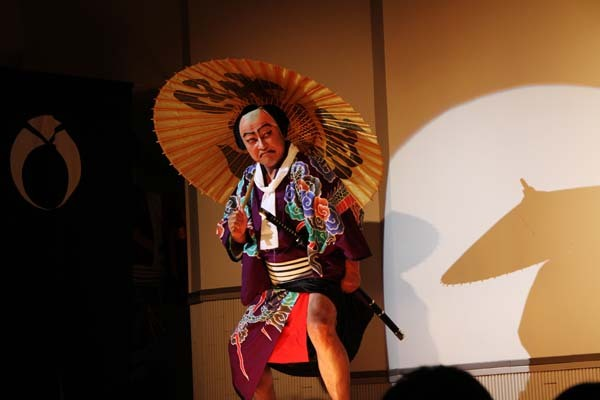 kabuki-2050.JPG