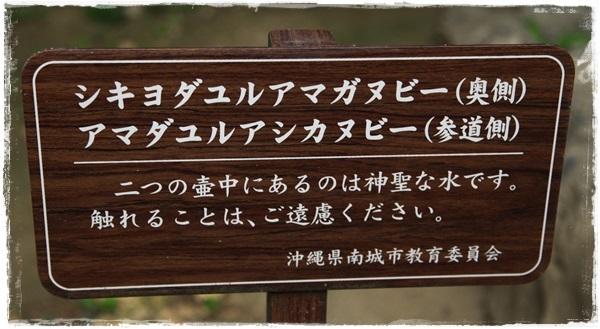 okinawa-1050.JPG