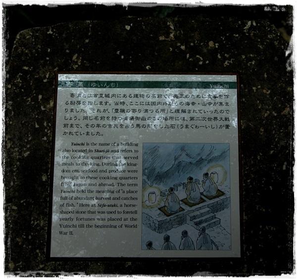 okinawa-1070.JPG